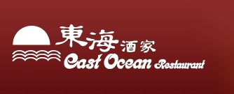East Ocean Restaurant - Lennox Head Accommodation