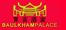 Baulkham Palace Chinese Restaurant - Lennox Head Accommodation